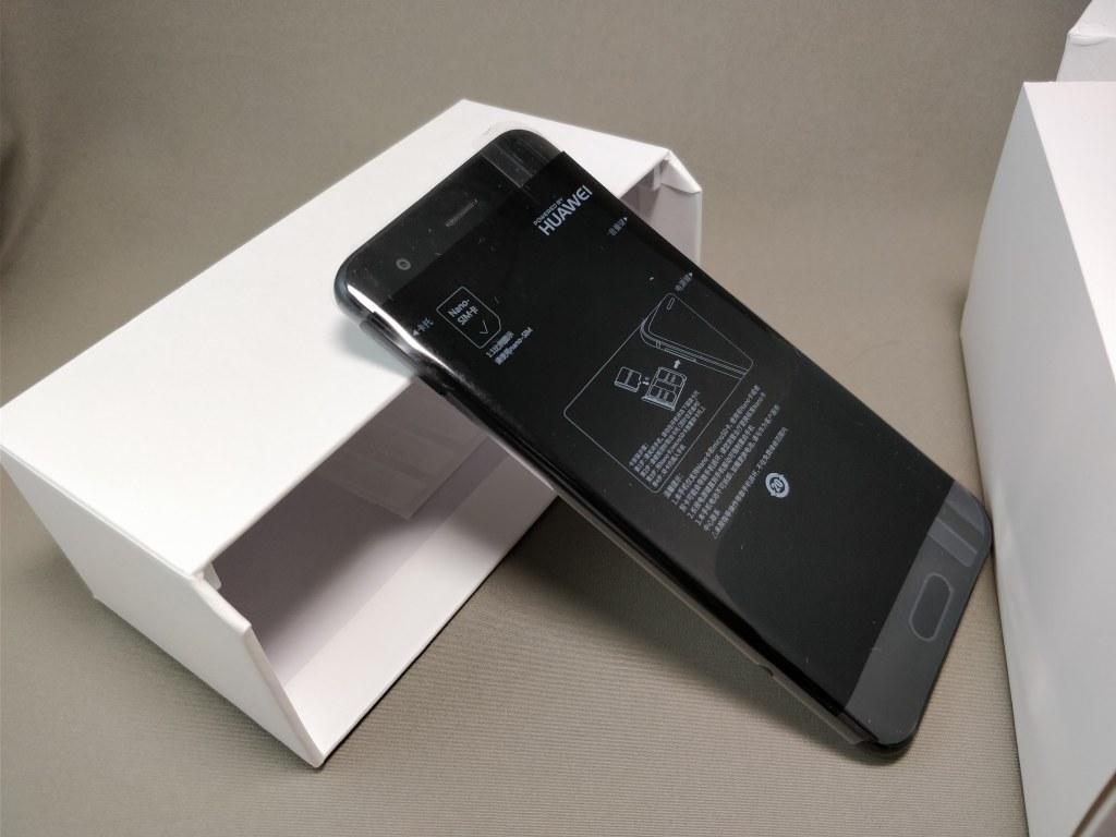 Huawei Honor 9 化粧箱 開封 表