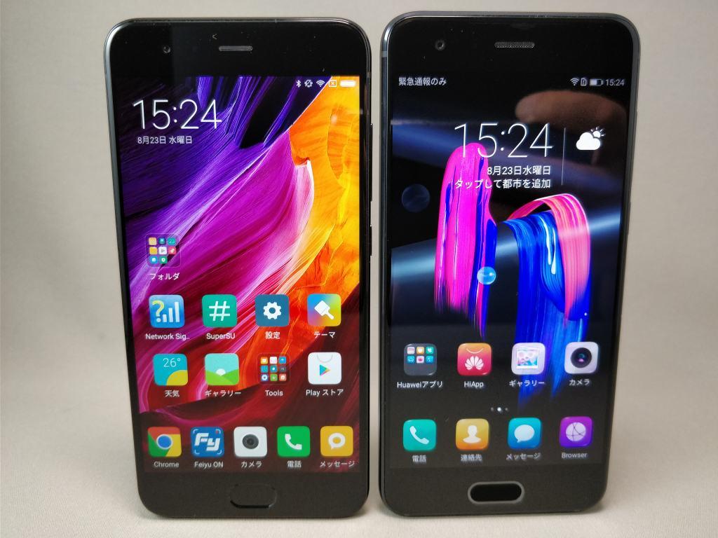 Xiaomi Mi6 & Huawei Honor 9 表