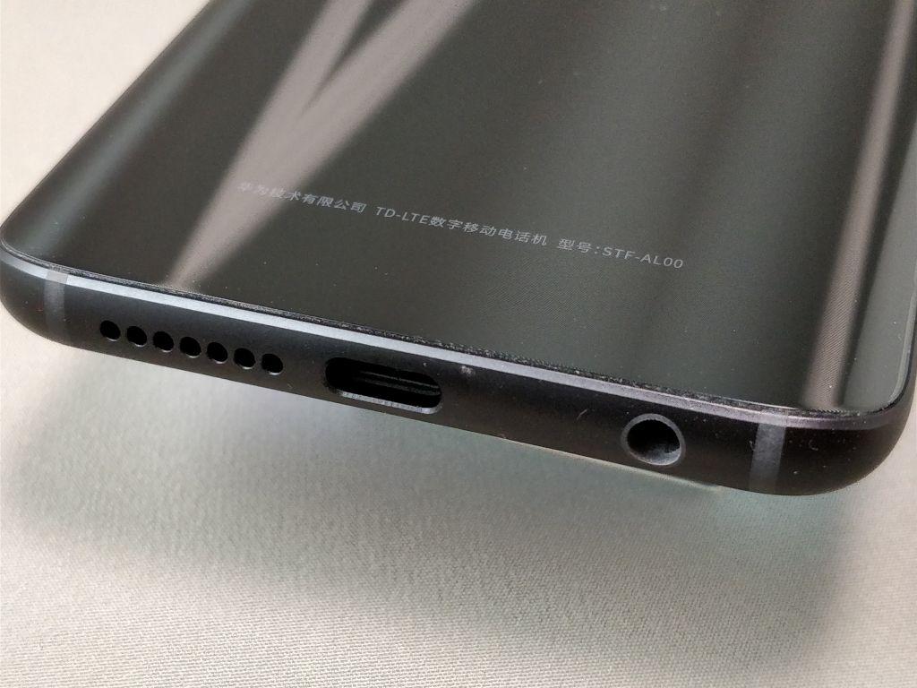 Huawei Honor 9 下