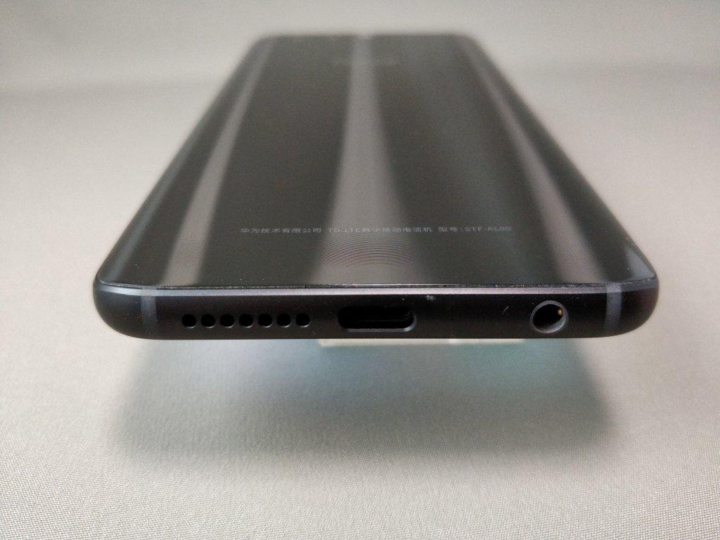 Huawei Honor 9 下2