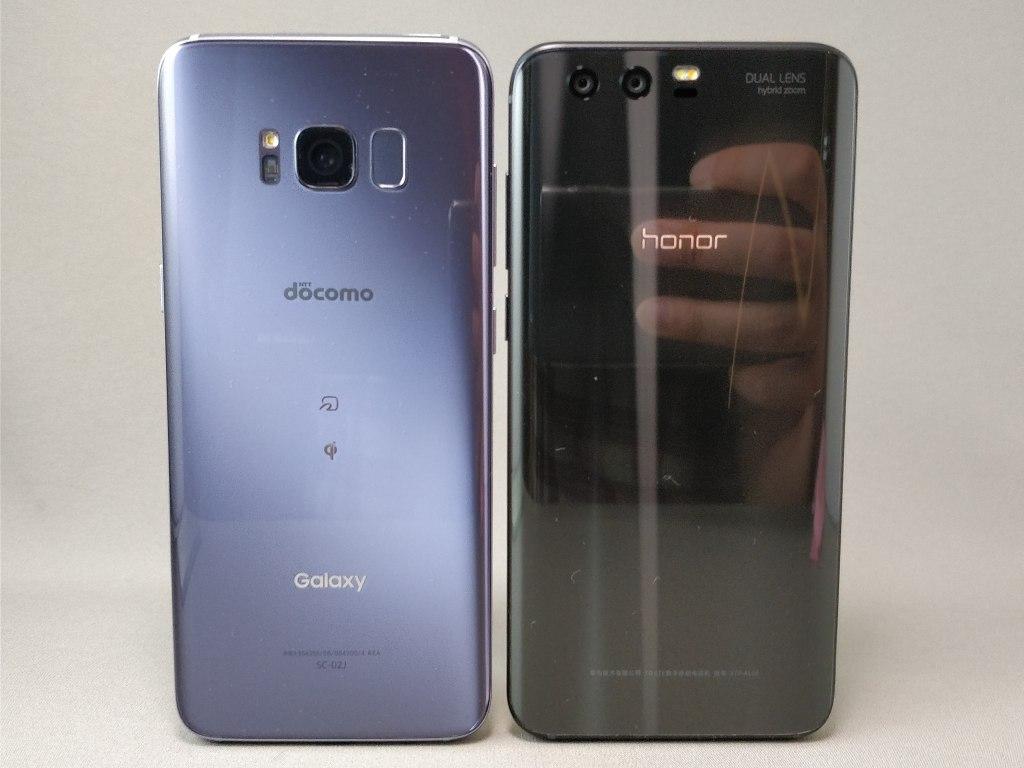 Galaxy S8 & Huawei Honor 9 裏