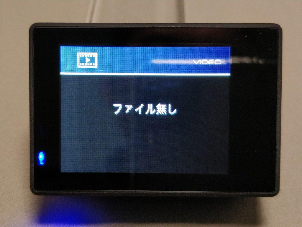 Andoer AN7000 ディスプレイ ファイル