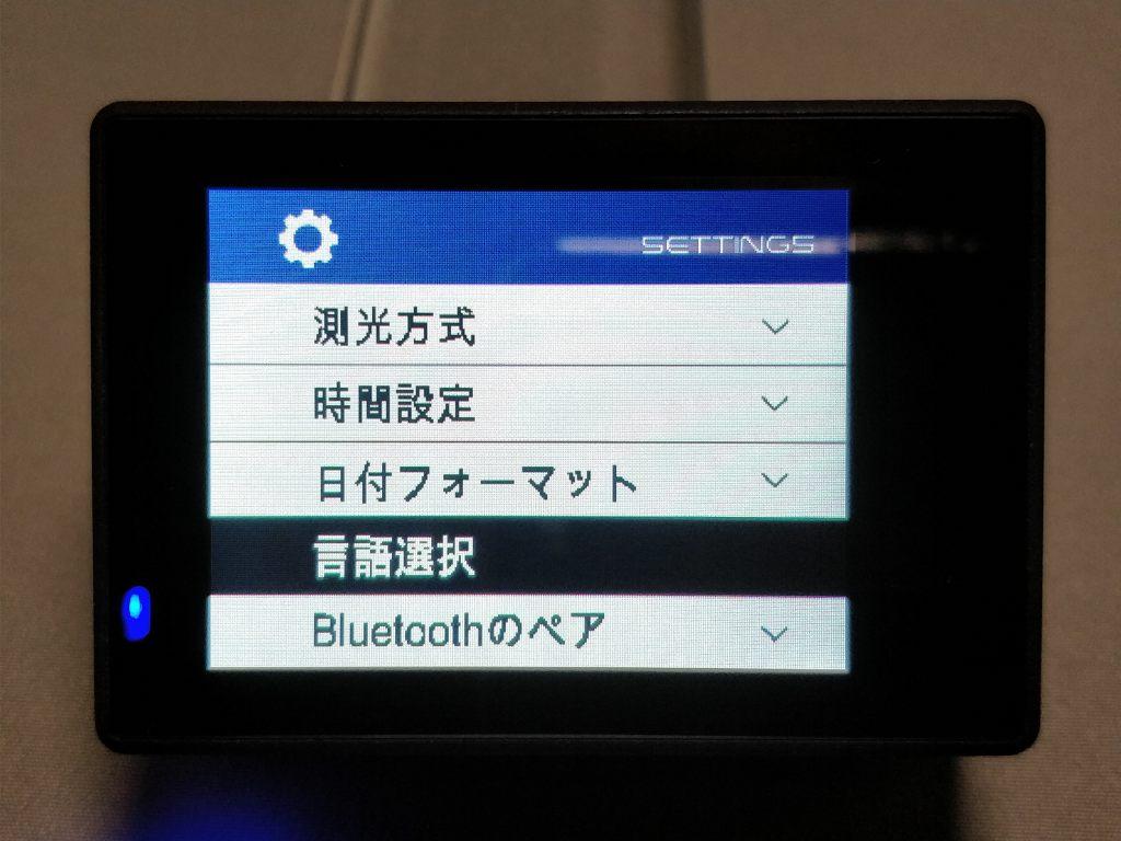 Andoer AN7000 ディスプレイ 設定 言語