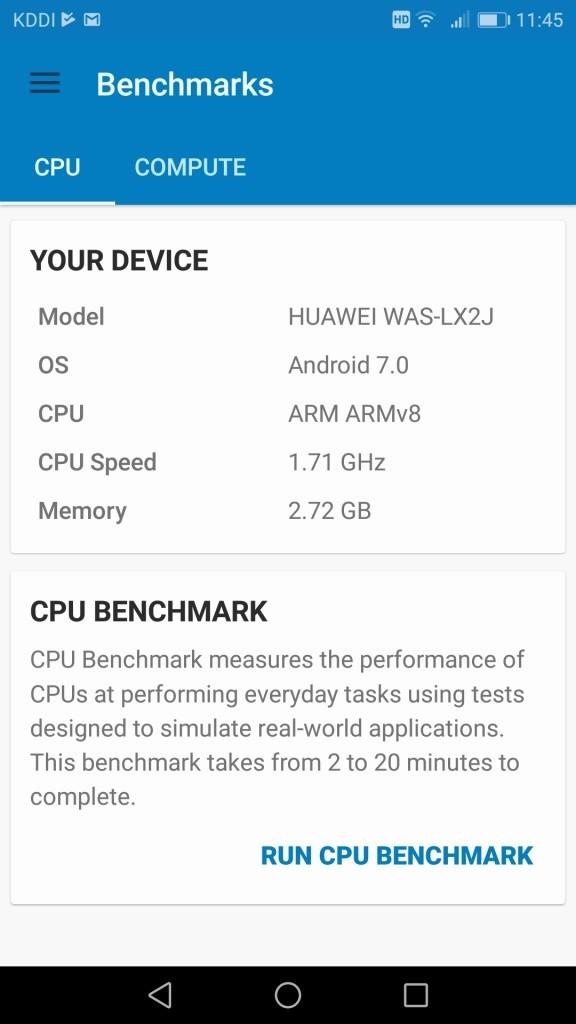 Huawei P10 Lite UQ mobile 貸出機 Geekbench