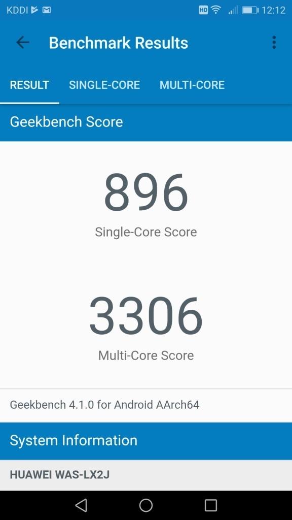Huawei P10 Lite UQ mobile 貸出機 Geekbench896