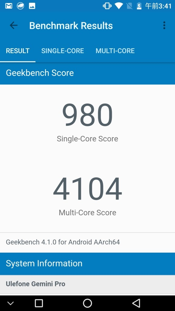 Ulefone Gemini Pro Geekbench 980