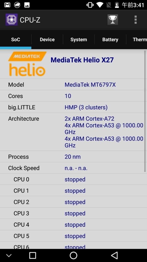 Ulefone Gemini Pro CPU-Z 1