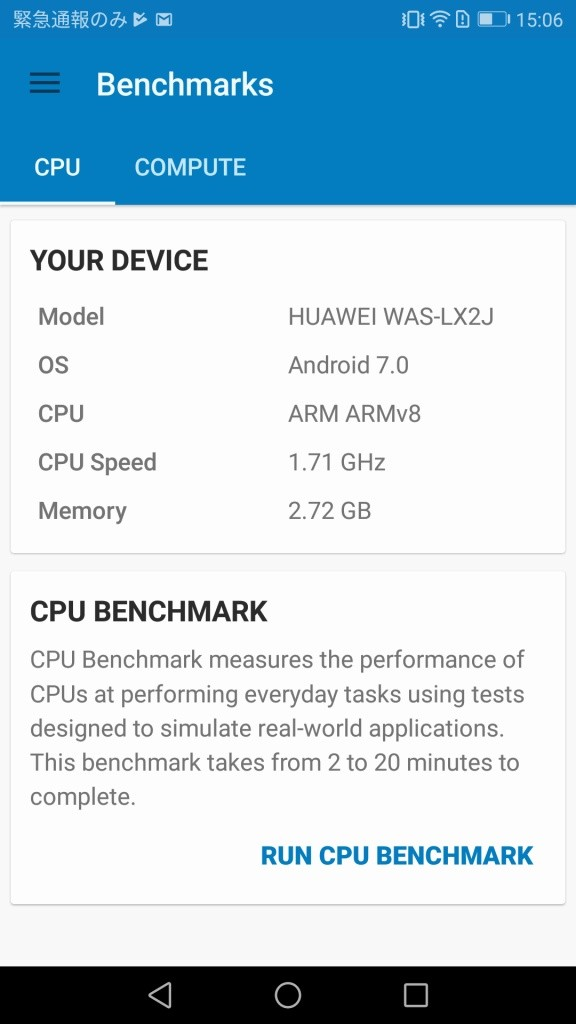 Huawei P10 Lite Geekbench