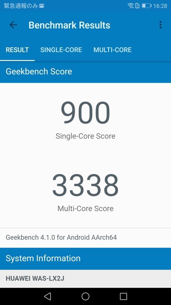 Huawei P10 Lite Geekbench 900