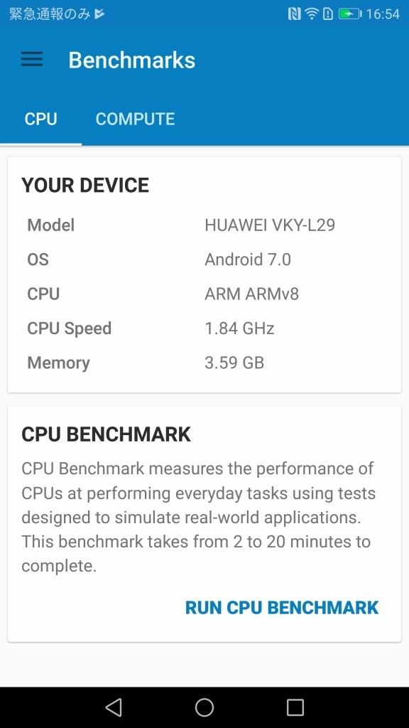 Huawei P10 Plus GeekBench
