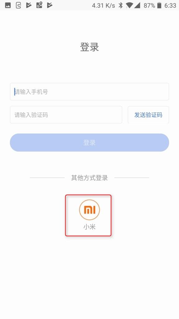 Xiaomi 70man アプリ ログイン Miアカウントから