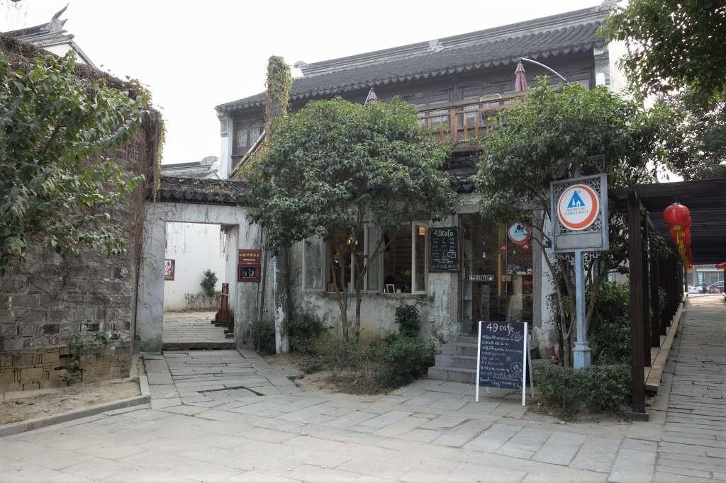 山塘街 オシャレなカフェ