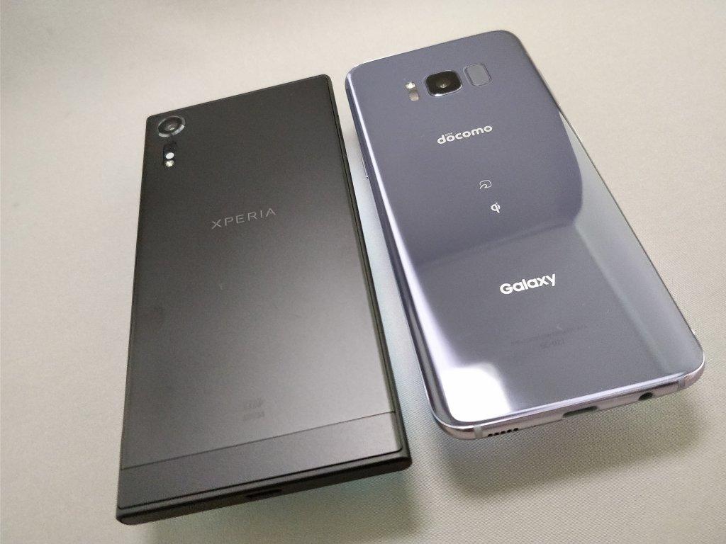 Xperia XZs Galaxy S8 比較 2
