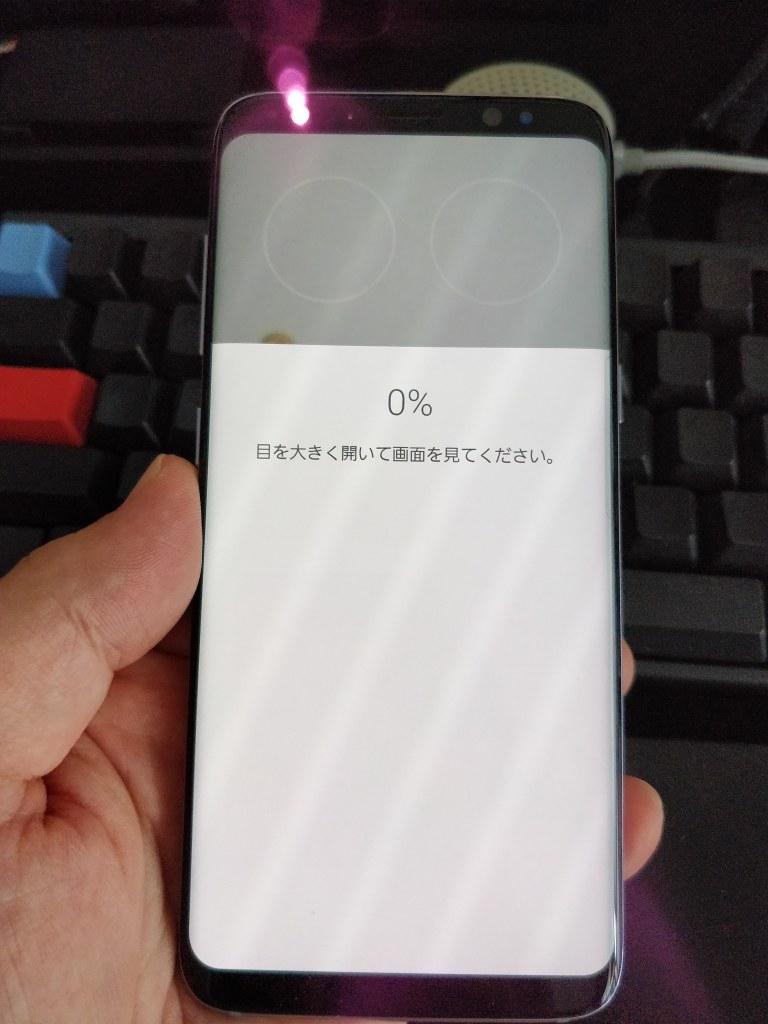 Galaxy S8+ 虹彩認証
