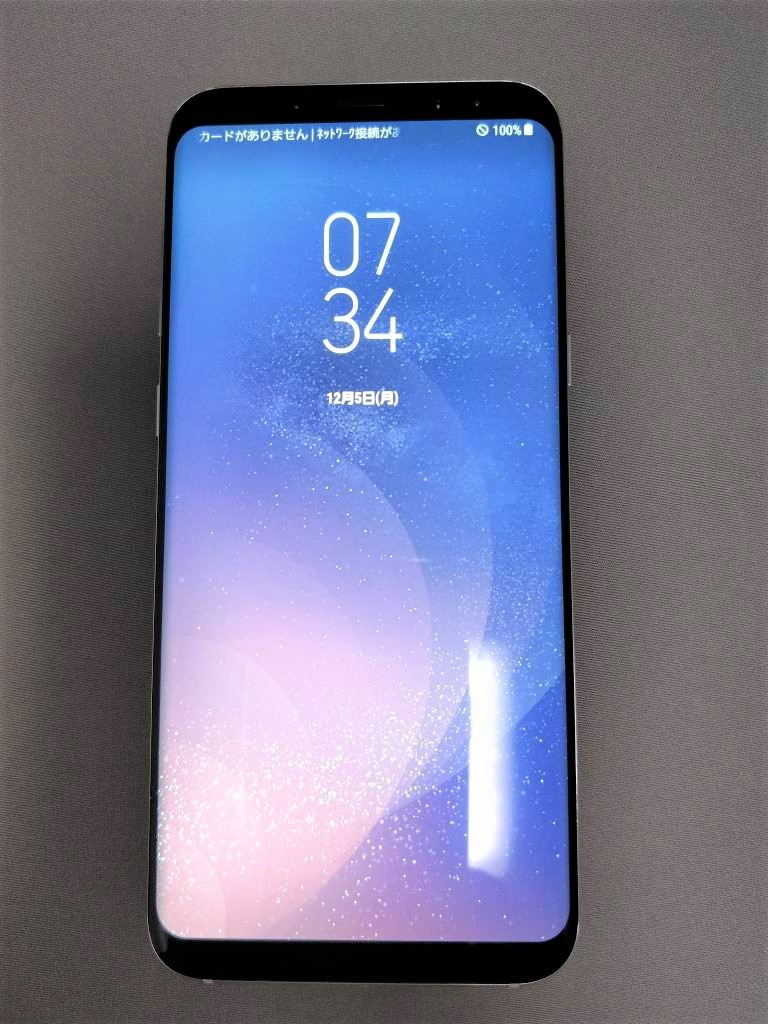 Galaxy S8+ 起動1