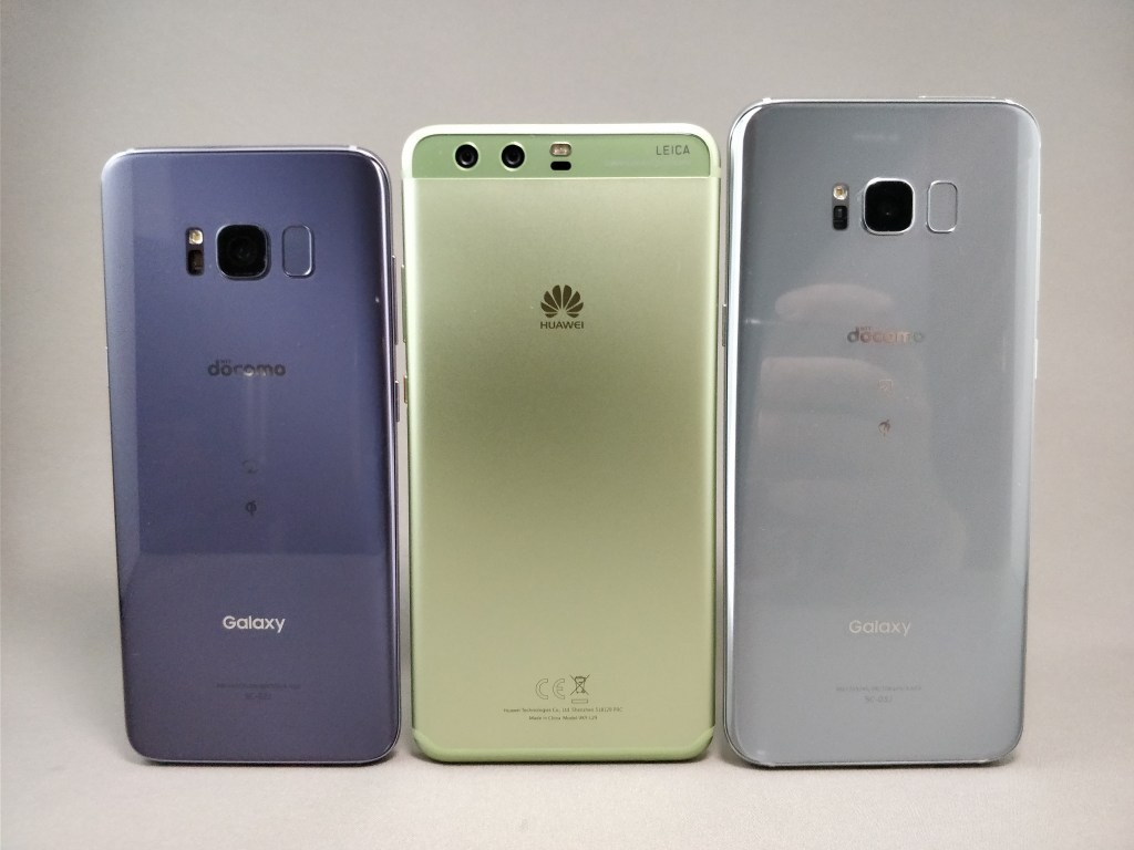 Galaxy S8 VS Galaxy S8+ VS Huawei P10 Plus 1
