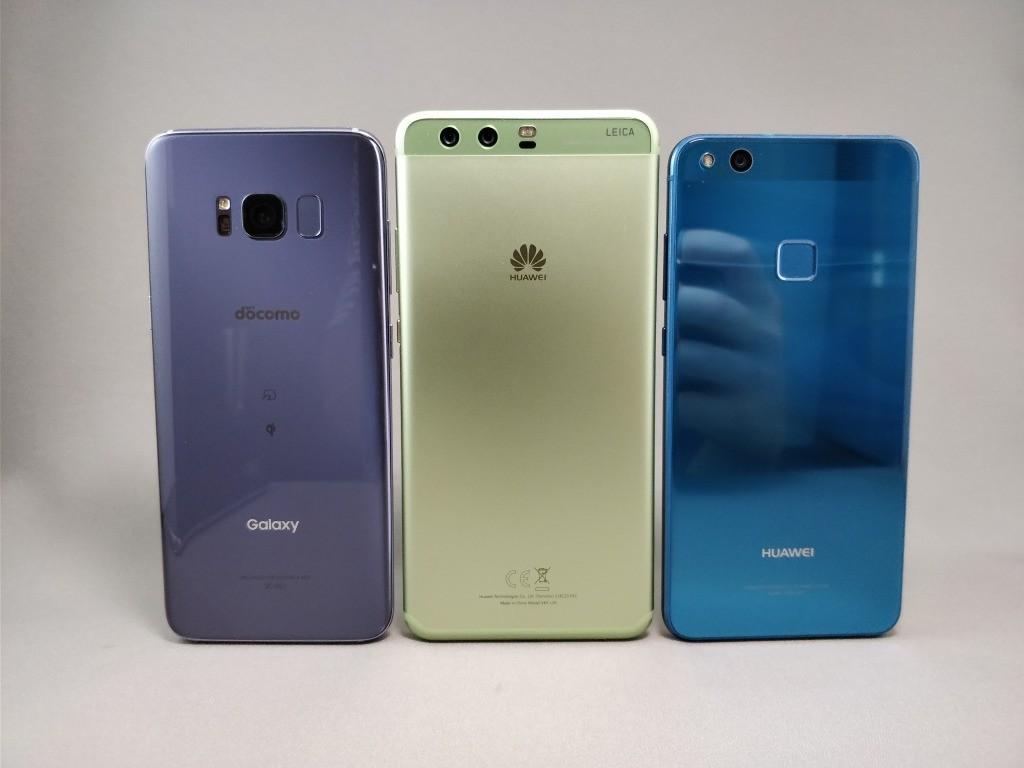 Huawei P10 Lite VS Galaxy S8 VS Huawei P10 Plus 2