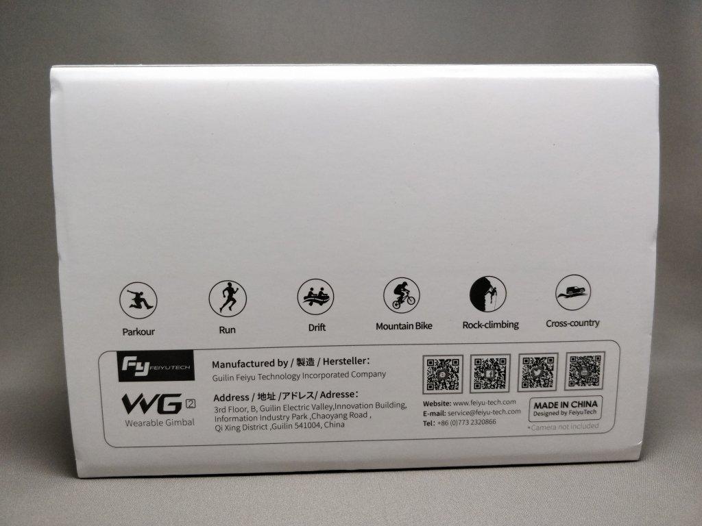 FeiyuTech WG2 化粧箱 裏