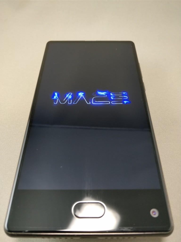 Maze Alpha 起動3