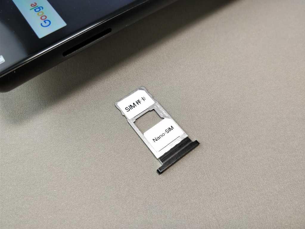 Maze Alpha SIMスロット NanoSIM2枚