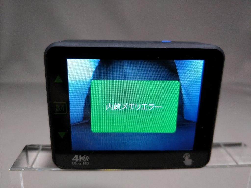 Andoer 4K タッチパネル式 アクションカメラ AN1 設定 メモリエラー
