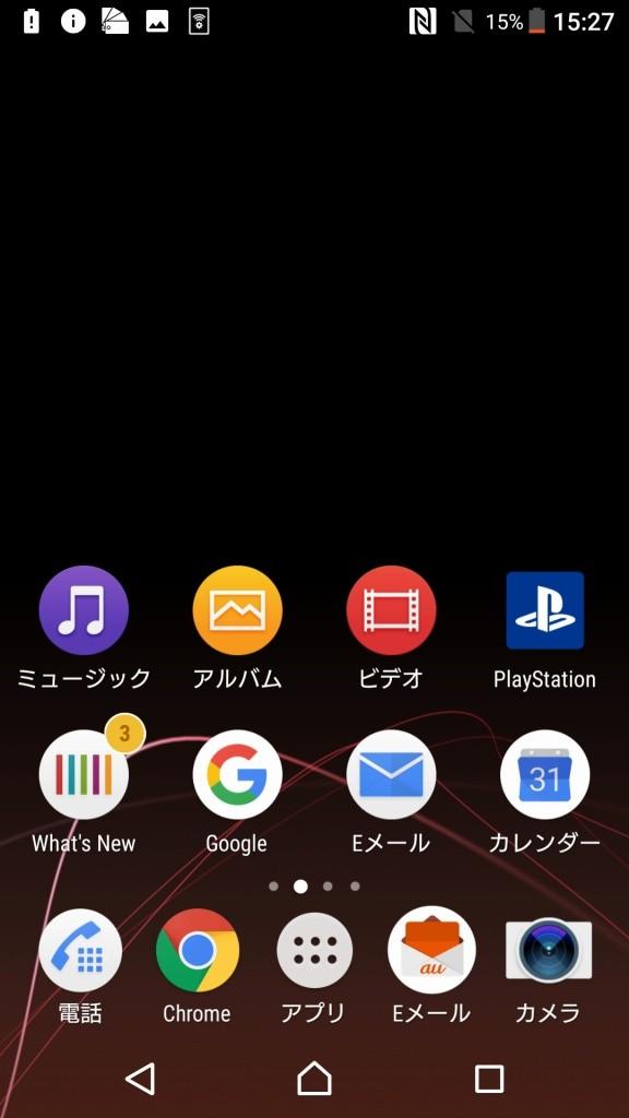 Xperia XZs ホーム画面3