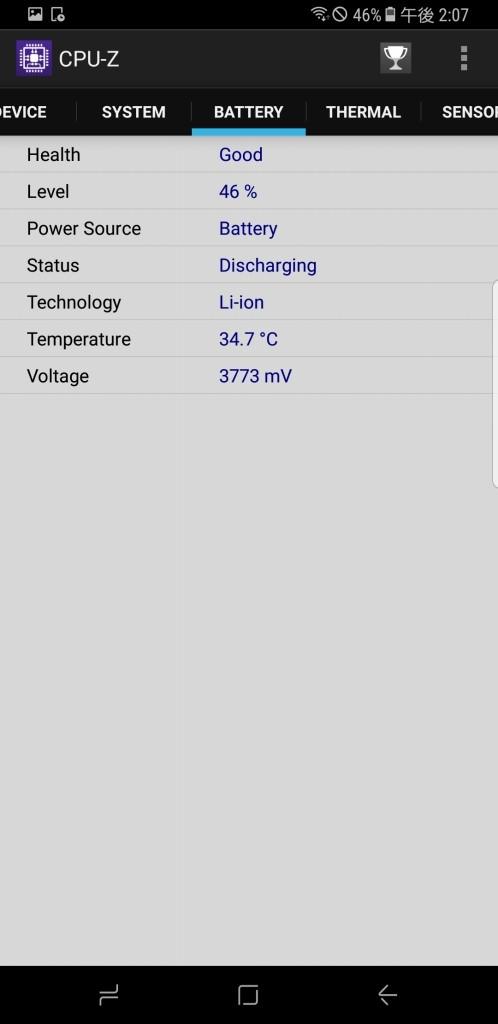 Galaxy S8+ CPU-Z 4