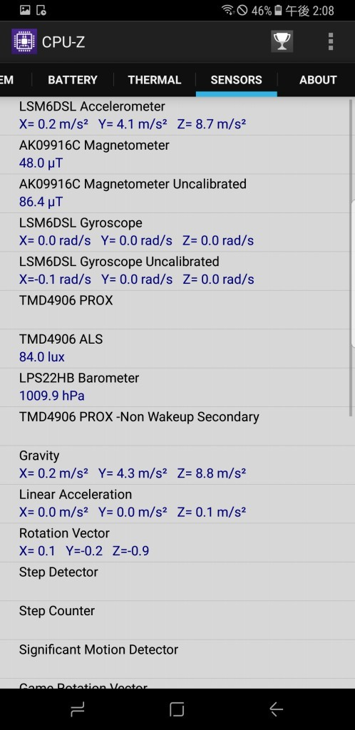 Galaxy S8+ CPU-Z 7