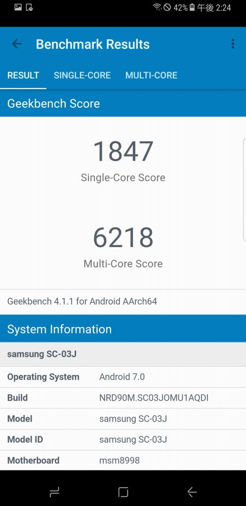 Galaxy S8+ Geekbench 1847