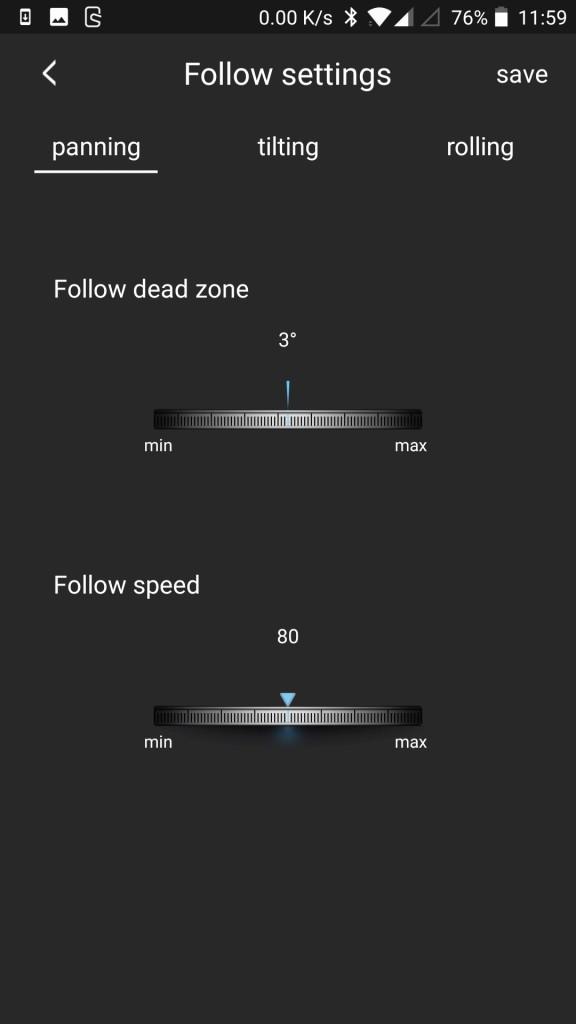 FeiyuTech WG2 アプリ 設定 Follow settings