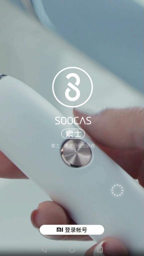 Xiaomi Soocas X3 電動歯ブラシ 歯ブラシ素士3