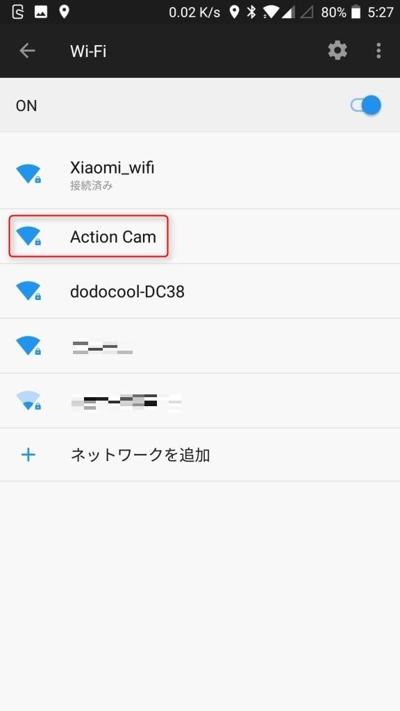 Camking Wifi接続
