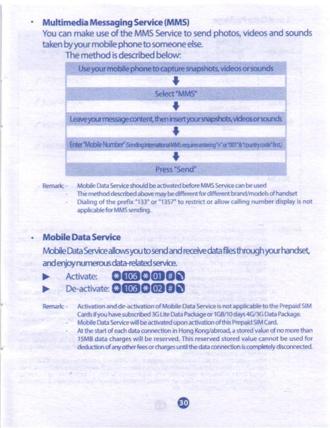 中国移動香港 各国4G/3G対応・音声&データ通信ローミングプリペイドSIM 取説12