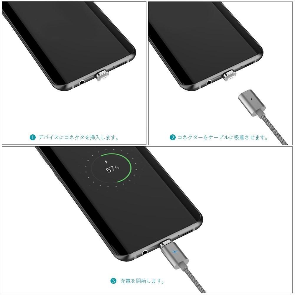 USB Type-C 磁力吸着 着脱式コネクタ&ケーブル コネクタ3