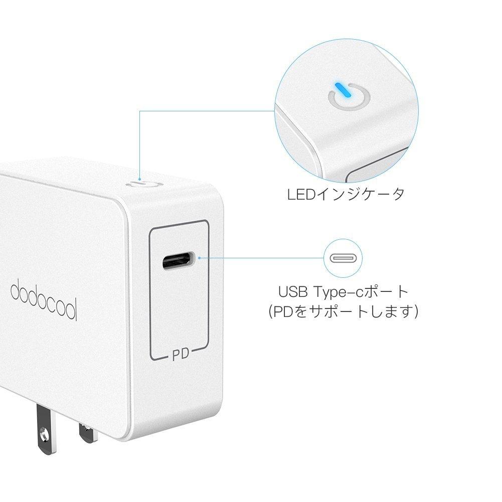 dodocool USB Type-Cアダプタ ランプ