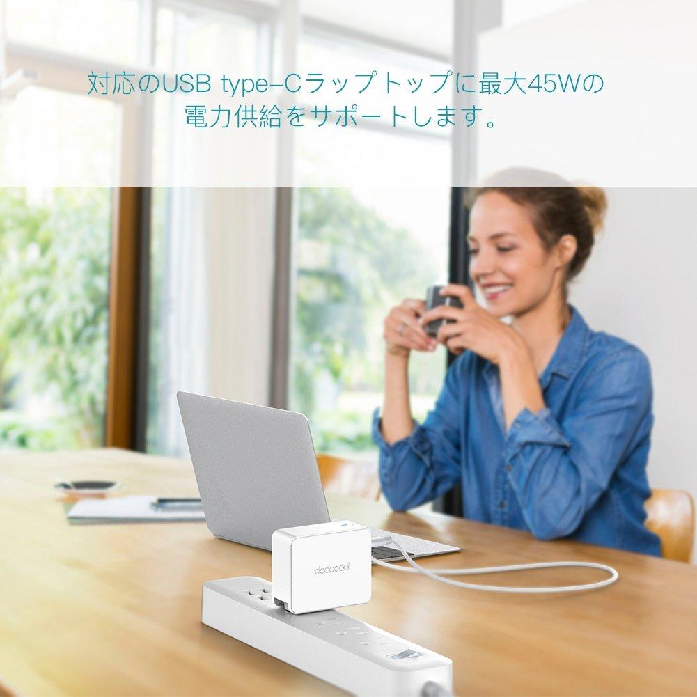 dodocool USB Type-Cアダプタ PD