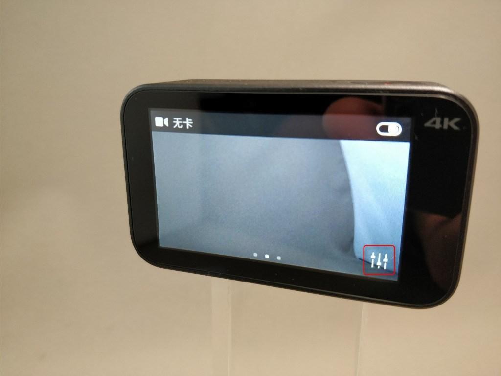 Xiaomi Mijia Camera Mini アクションカメラ  モードの設定