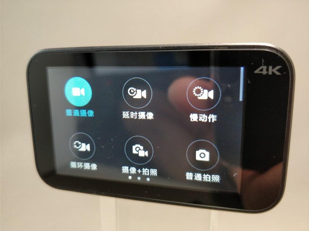 Xiaomi Mijia Camera Mini アクションカメラ  モード