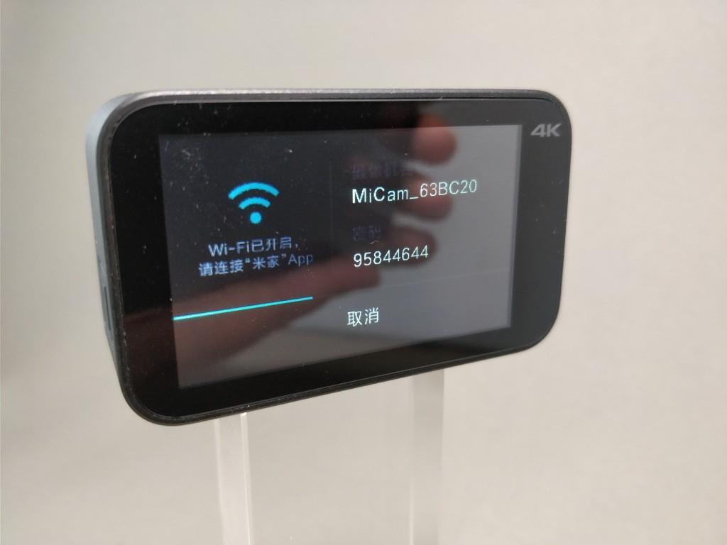 Xiaomi Mijia Camera Mini アクションカメラ  Wifiオン2