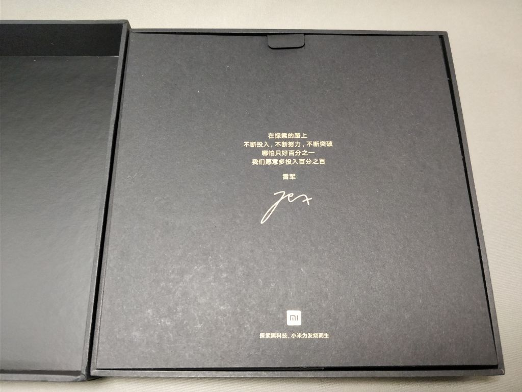Xiaomi Mi MIX 2 化粧箱 開封