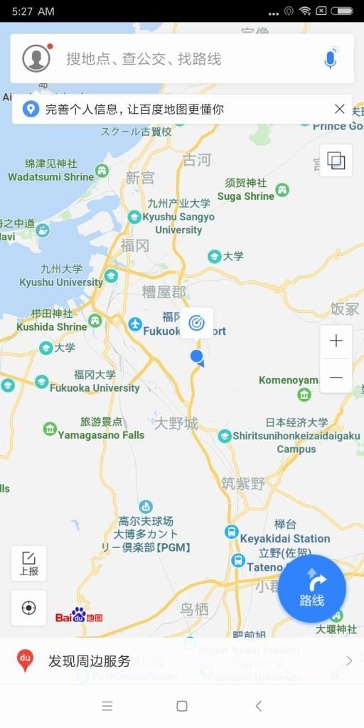 Xiaomi Mi MIX 2  百度地図