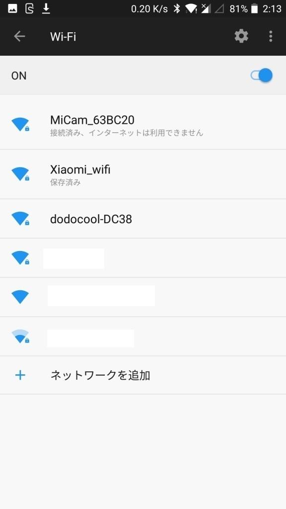 Xiaomi Mijia Camera Mini アクションカメラ Wifi接続 MiCam 接続完了