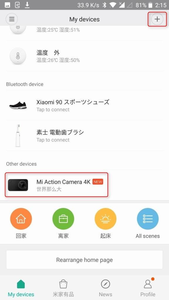 Xiaomi Mijia Camera Mini アクションカメラ Mi Homeで追加