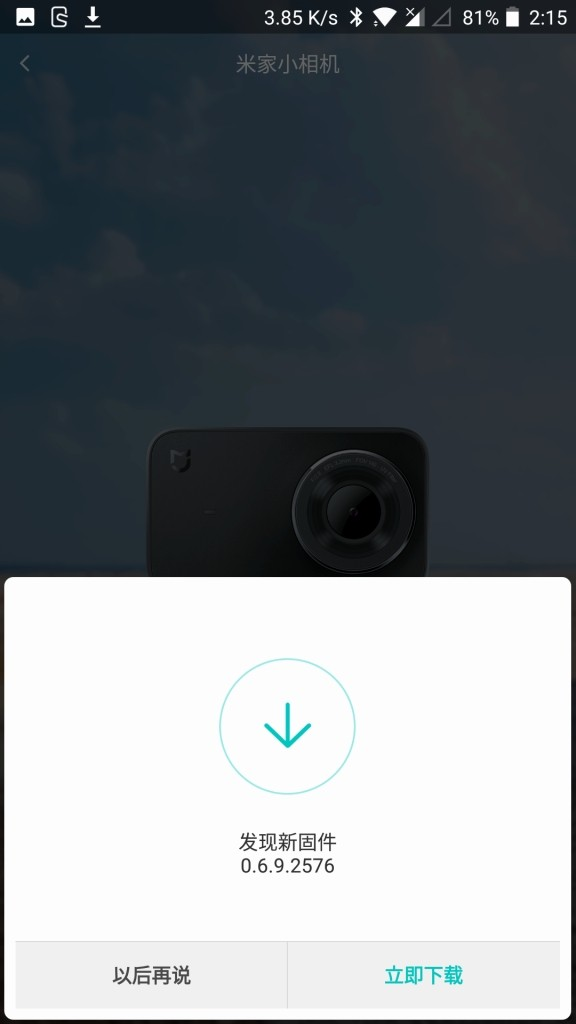 Xiaomi Mijia Camera Mini アクションカメラ Mi Homeで追加 アップデートDL