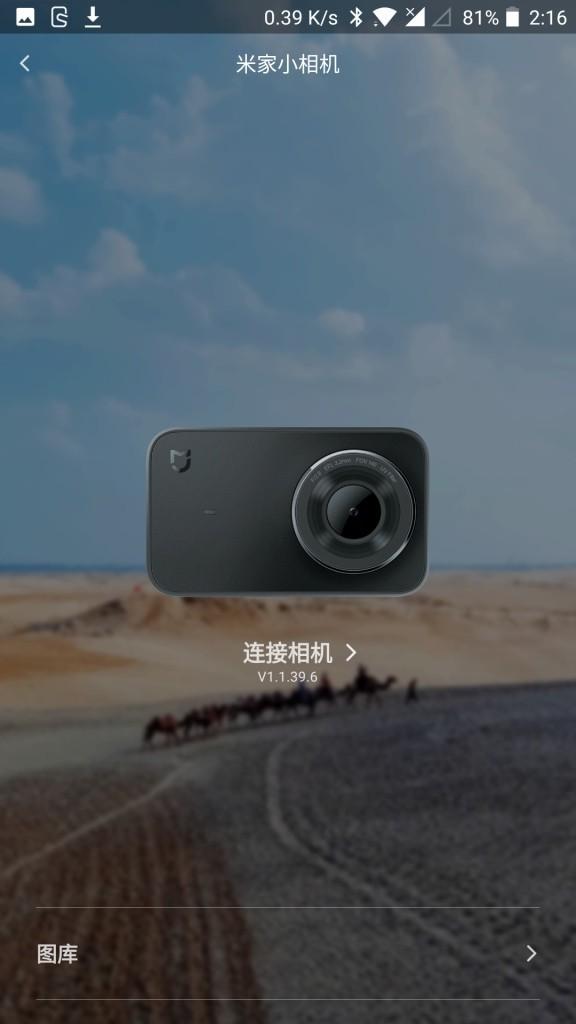 Xiaomi Mijia Camera Mini アクションカメラ Mi Homeで追加 接続