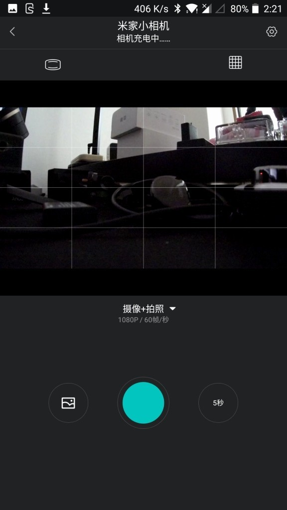 Xiaomi Mijia Camera Mini アクションカメラ Wifi接続 接続できた