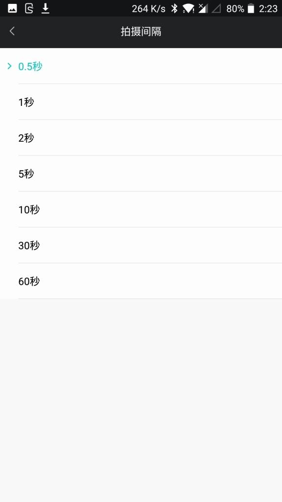 Xiaomi Mijia Camera Mini アクションカメラ モード設定4