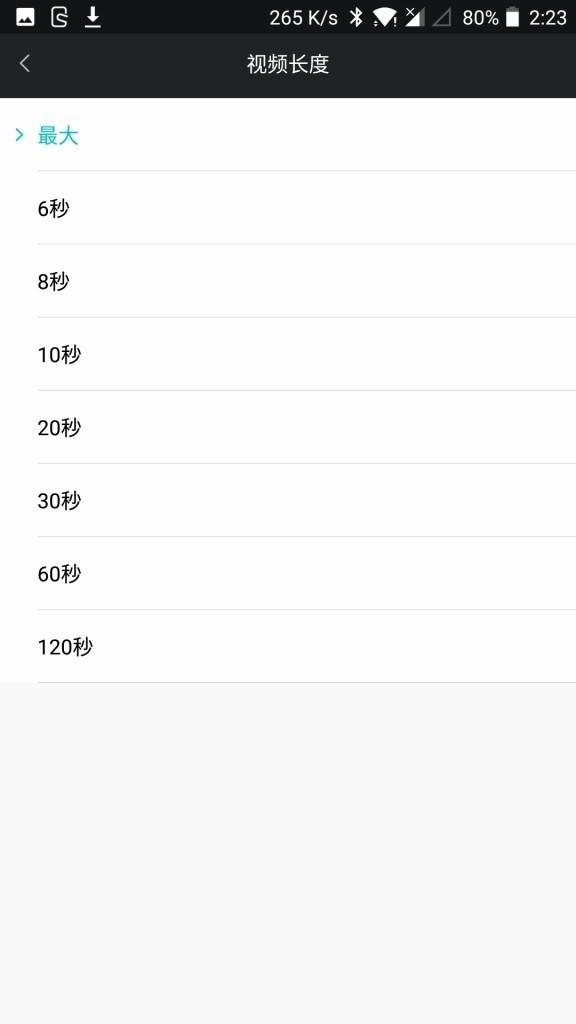 Xiaomi Mijia Camera Mini アクションカメラ モード設定5