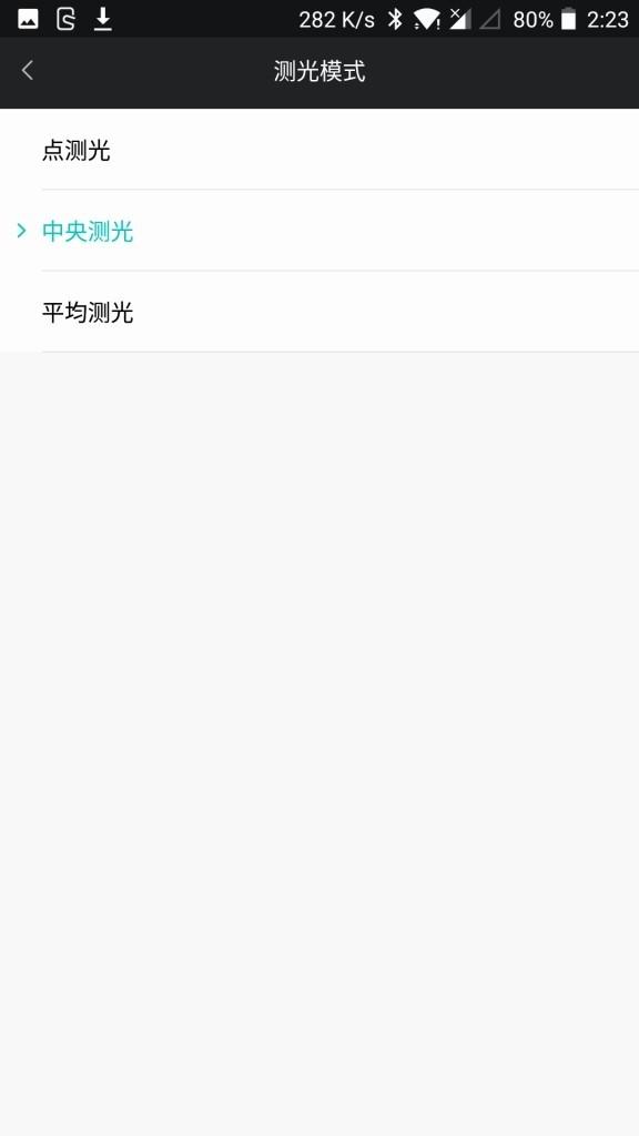Xiaomi Mijia Camera Mini アクションカメラ モード設定3