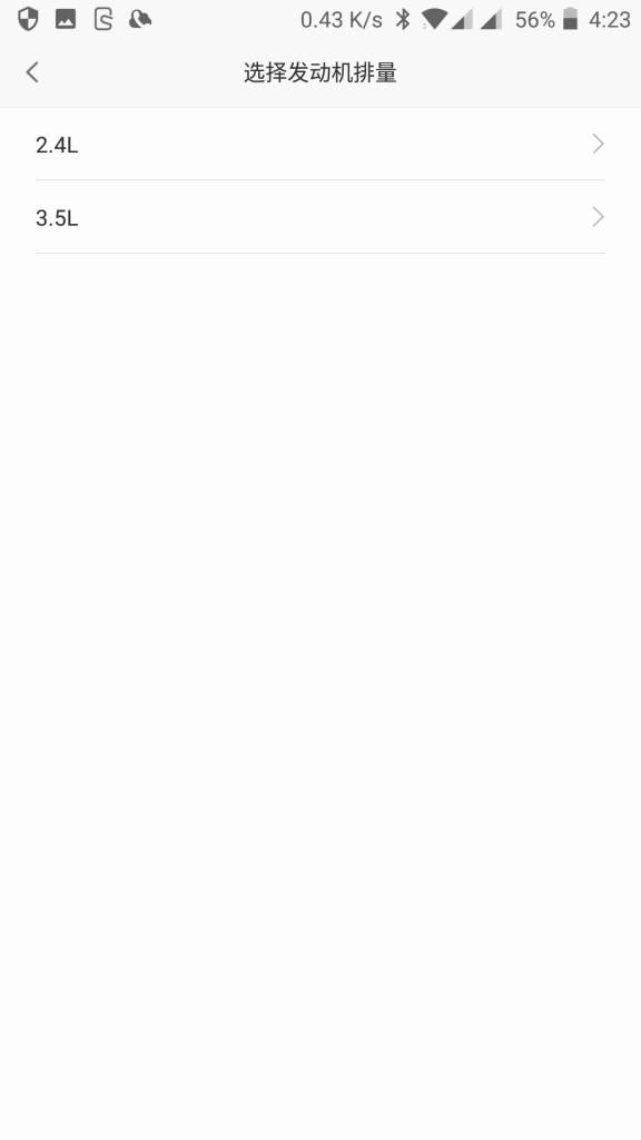 Xiaomi 70maiアプリ 初期設定 容量